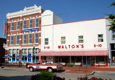 Virtual tour of the Walmart Museum designed by Shining Star Interactive virtual tour company